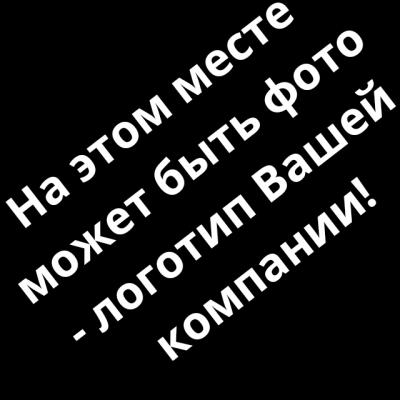 Студия красоты «ТАВУШ»,Салон красоты,Азов