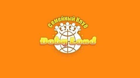 Baby Land,семейный клуб,Магнитогорск