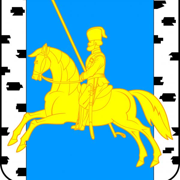 логотип компании Администрация Берёзовского района в Красноярском крае