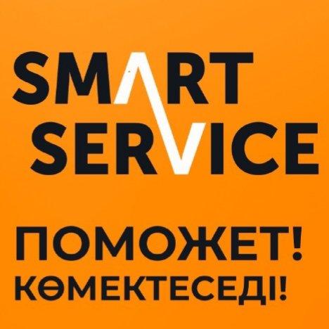 Smart service Aktobe,Сервис центр,Актобе