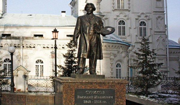 Памятник Василий Иванович Суриков в Красноярске,Достопримечательности Красноярска,Красноярск