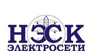 Курганинский участок филиала АО «НЭСК» Армавирэнергосбыт,энергосбыт,Курганинск