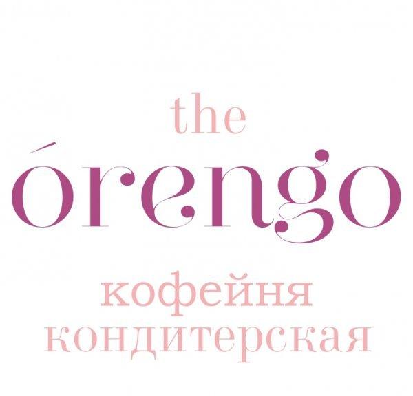 Orengo на Московской,Кофейня - кондитерская,Нальчик