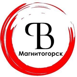 PRO BRUNCH,Кейтеринг,Магнитогорск