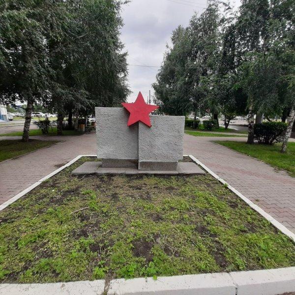 Мемориал Великой Отечественной войны в Красноярске,Достопримечательности Красноярска,Красноярск