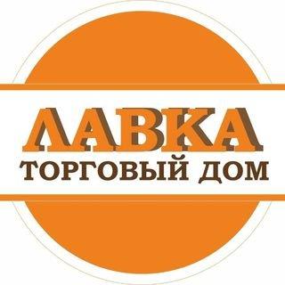 Лавка,торговый центр,Магнитогорск