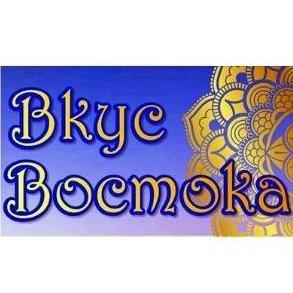 ВКУС ВОСТОКА,КАФЕ,Лучегорск
