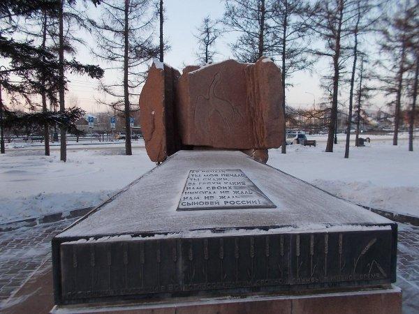 Памятник военнослужащим, погибшим в мирное времяв Красноярске,Достопримечательности Красноярска,Красноярск