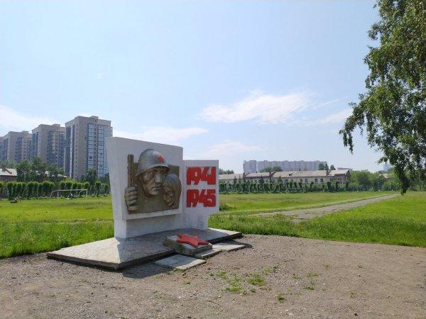 Погибшим 1941-1945 гг.,Памятник, скульптура,Красноярск