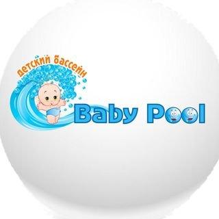 Baby pool,детский бассейн,Магнитогорск