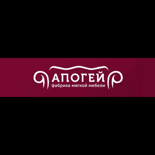 Апогей,Фирменный магазин фабрики мягкой мебели Апогей,Туймазы