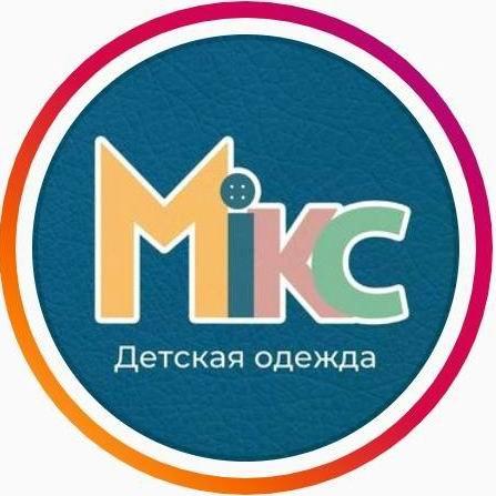 MIKС,Магазин детской одежды,Лучегорск