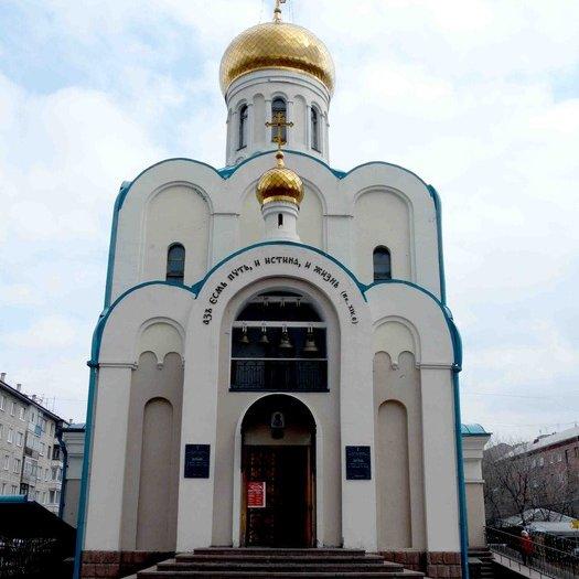 логотип компании Храм святителя Луки в Красноярске