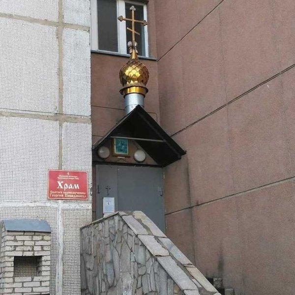 логотип компании Храм святого великомученика Георгия Победоносца в Красноярске