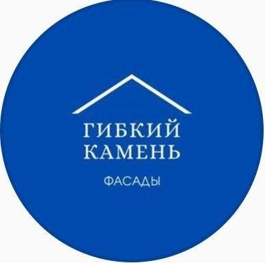 ГИБКИЙ КАМЕНЬ,Утепление фасадов,Лучегорск