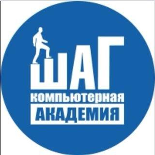 Шаг,IT Академия,Магнитогорск