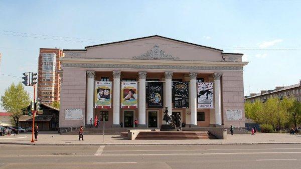 логотип компании Театр юного зрителя в Красноярске