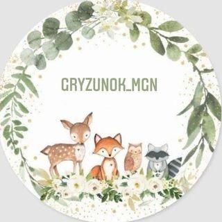 Gryzunok,Детский магазин,Магнитогорск