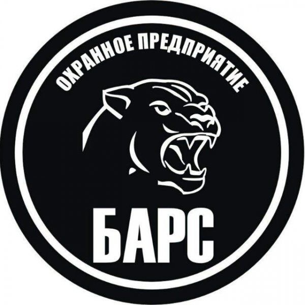 ООО «Барс»,Услуги охраны,Туймазы