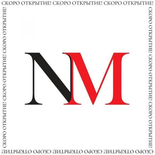 New men,Магазин мужской одежды,Магнитогорск