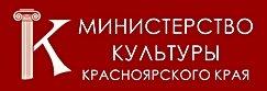 логотип компании КГКУ Техноцентр министерства культуры Красноярского края