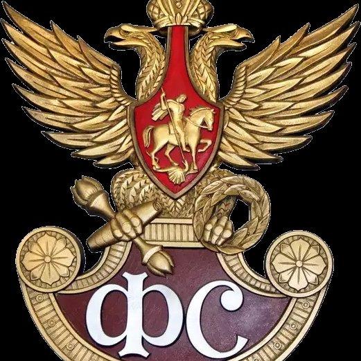 логотип компании Отдел Государственной фельдъегерской службы РФ Красноярск