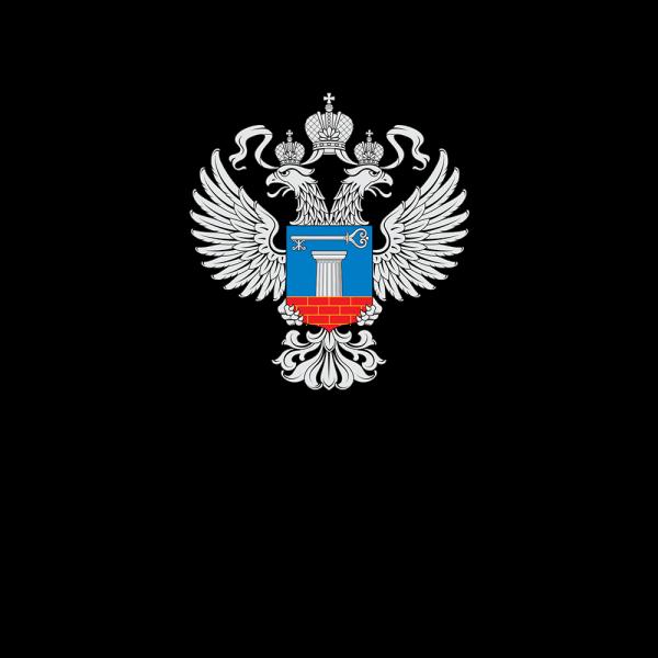 Министерство строительства Красноярского края,Министерство строительства в Красноярске,Красноярск