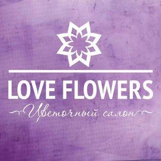Love Flowers,цветочный магазин,Магнитогорск