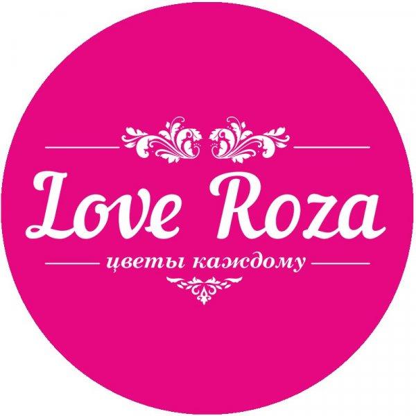 Love Roza,Цветочный магазин,Магнитогорск