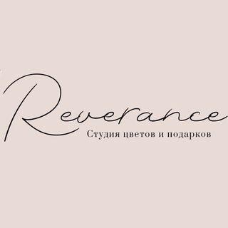 REVERANCE,Цветочный магазин,Магнитогорск