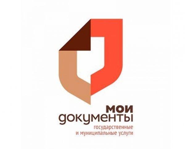 логотип компании МФЦ в микрорайоне Покровка Центральный район Красноярск