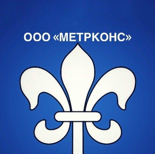 логотип компании МетрКонс