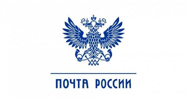 логотип компании Отделение почтовой связи микрорайон Николаевка Октябрьский район в Красноярске