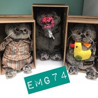 emg74,Магазин детских игрушек,Магнитогорск