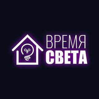Lighttime,Освещение домов,Магнитогорск
