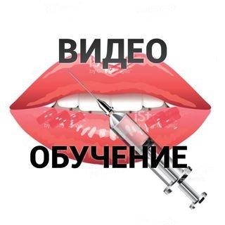 Cosmo obuchenie,Обучение косметологов,Магнитогорск