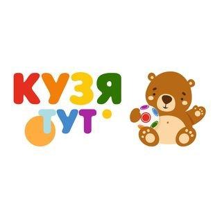 логотип компании КузяТут