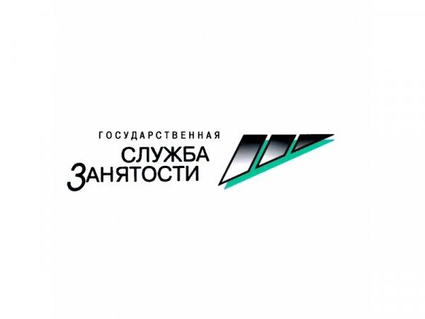 логотип компании Агентство труда и занятости населения Красноярского края