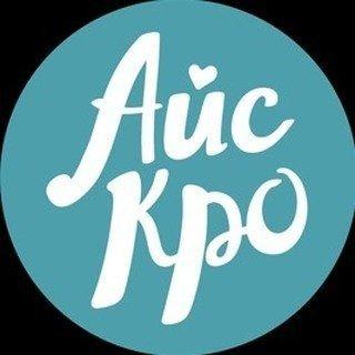 логотип компании АЙСКРО