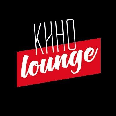 Кино Lounge компания по аренде кинозалов в Красноярске,Кинотеатр,Красноярск