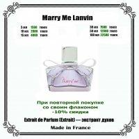 Marry Me Lanvin
