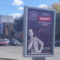 Реклама  Актобе лайтбокс СИТИ ФОРМАТ