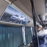 Рекламные банеры в автобусе