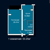 1 комнатная квартира 53,26 кв.м.
