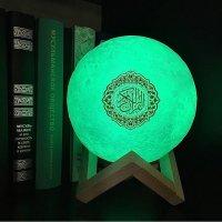 Светильник Читает Коран