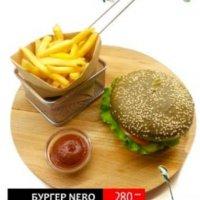 Бургер NERO