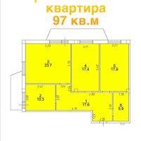 Трехкомнатная квартира (97 кв.м)