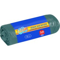 Мешки для мусора Almax 30л 50шт