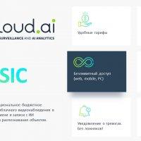 vCloud.ai Basic 7S