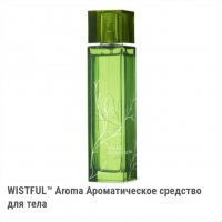 Ароматическое средство для тела WISTFUL™ Aroma